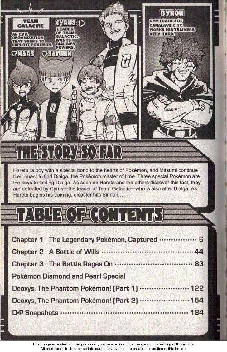 Pokémon DP 2 Page 3