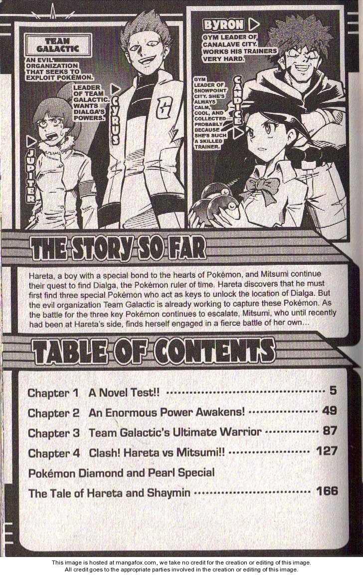 Pokémon DP 4 Page 3