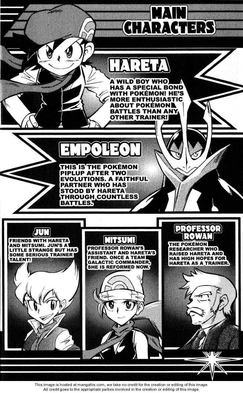 Pokémon DP 1 Page 4