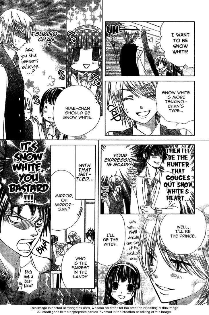 Seiyuu Ka-! 1.2 Page 2