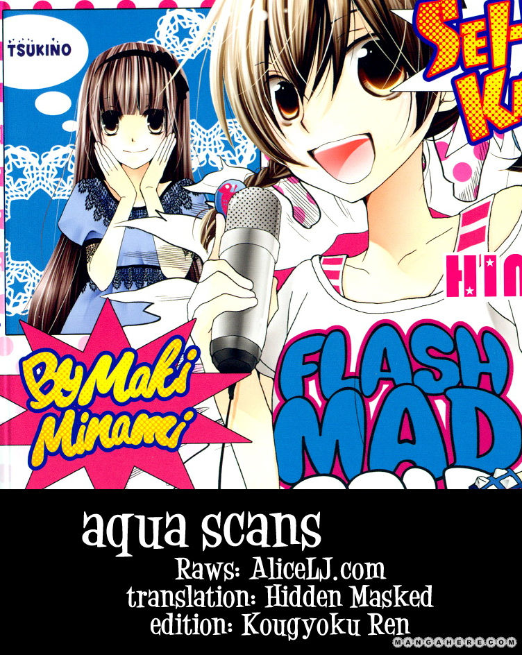 Seiyuu Ka-! 32 Page 1