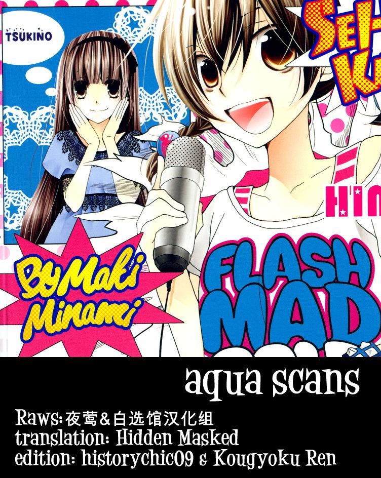 Seiyuu Ka-! 46 Page 1