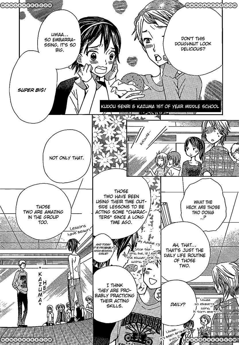 Seiyuu Ka-! 47 Page 3