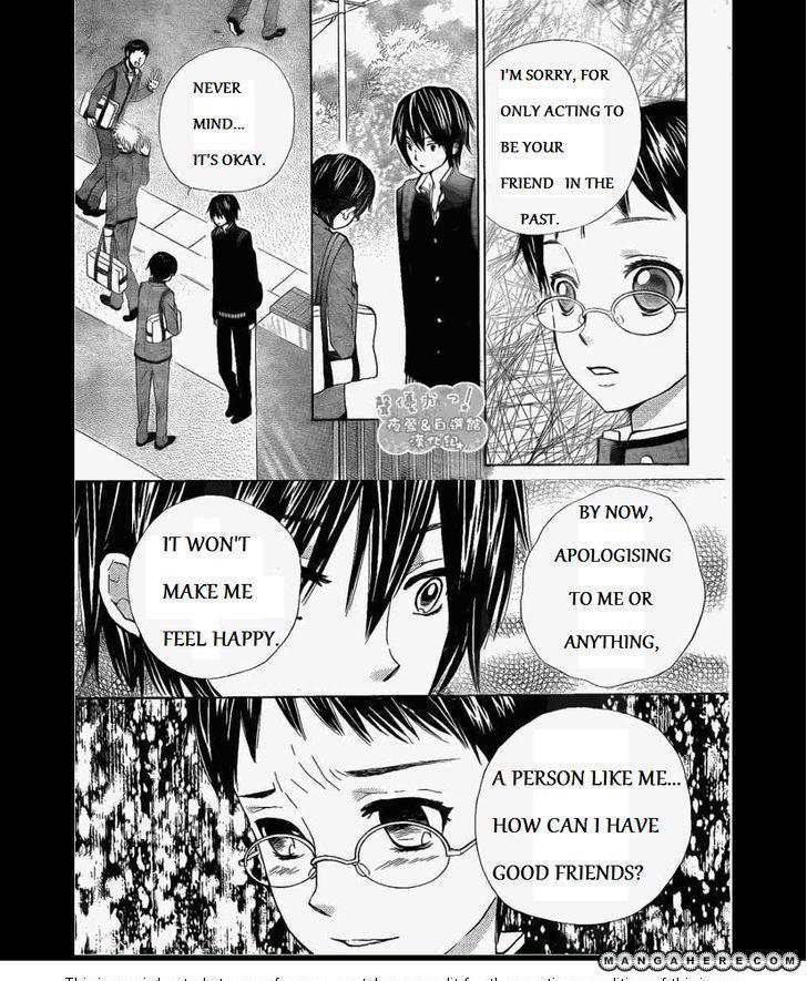 Seiyuu Ka-! 48 Page 2