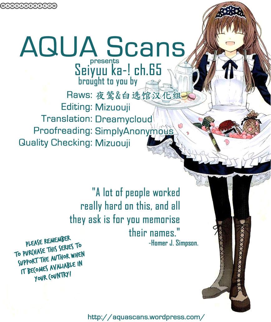 Seiyuu Ka-! 65 Page 1