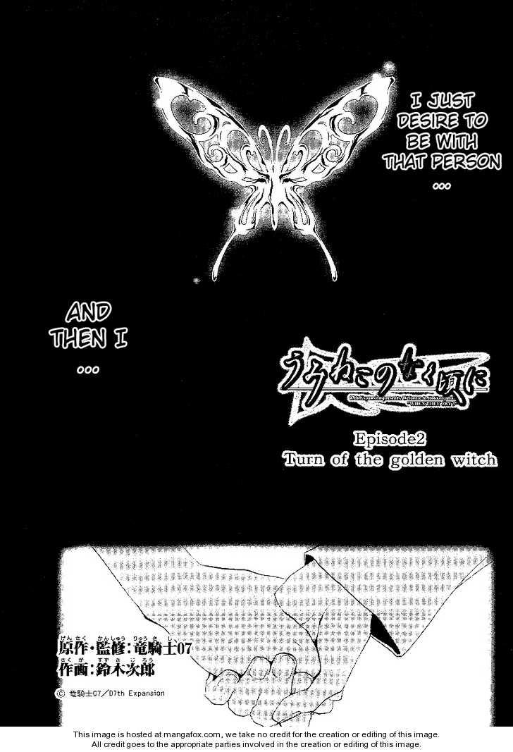 Umineko no Naku Koro ni Episode 2 5 Page 1