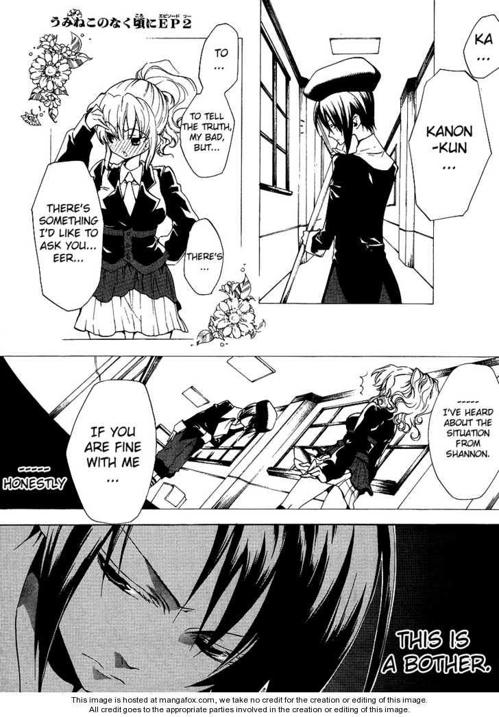 Umineko no Naku Koro ni Episode 2 7 Page 1