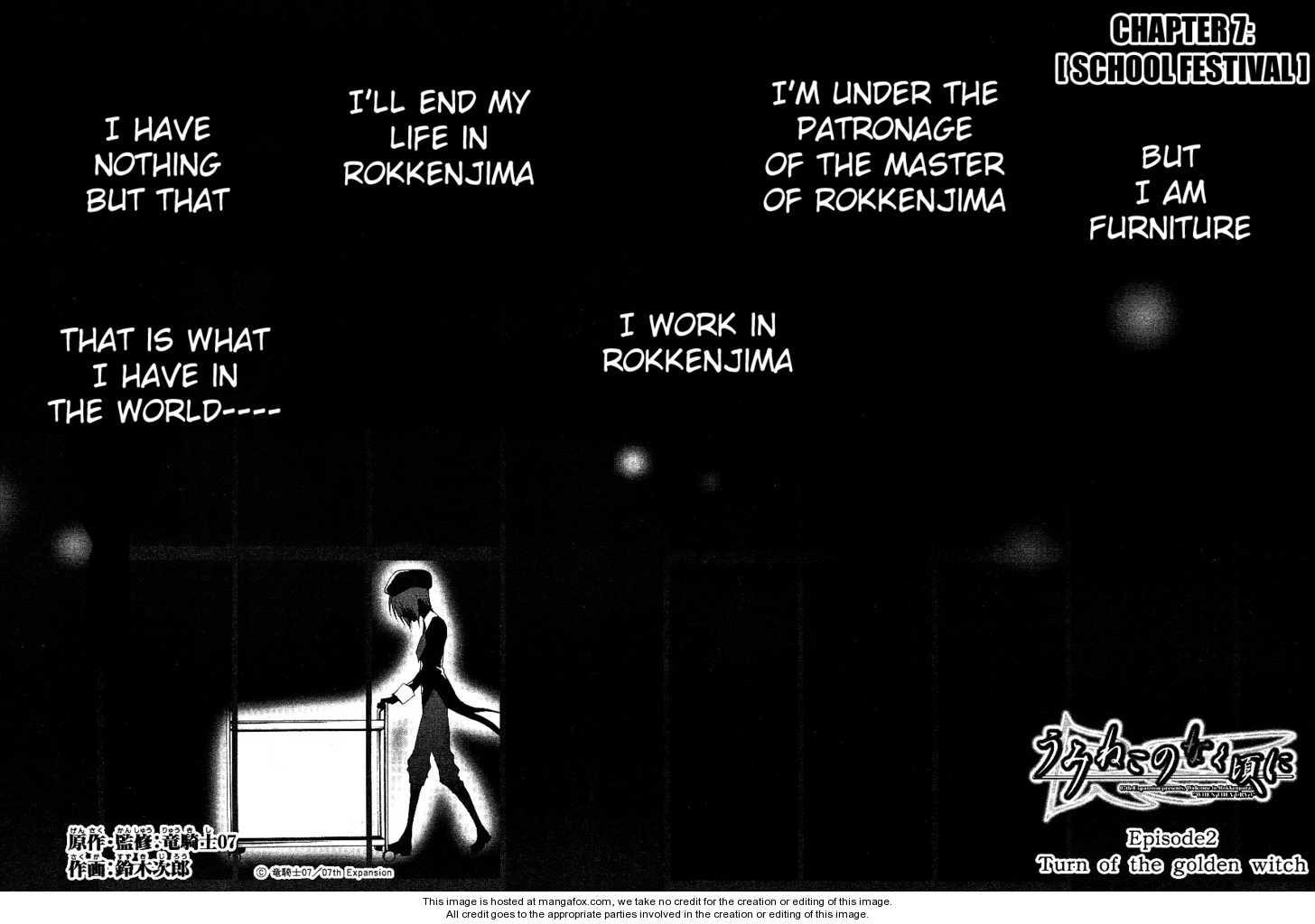 Umineko no Naku Koro ni Episode 2 7 Page 2