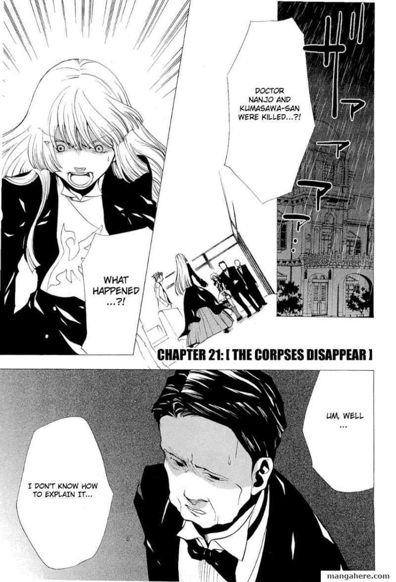 Umineko no Naku Koro ni Episode 2 21 Page 2