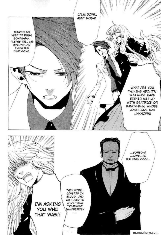 Umineko no Naku Koro ni Episode 2 21 Page 3