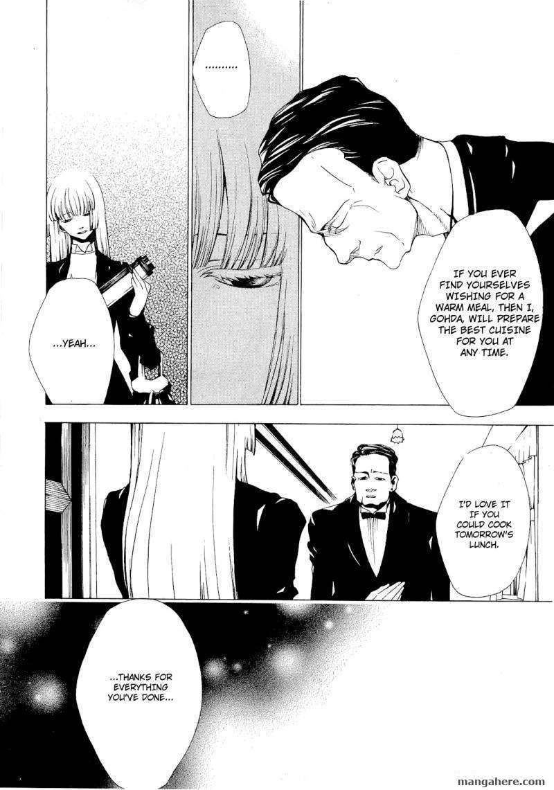 Umineko no Naku Koro ni Episode 2 22 Page 2