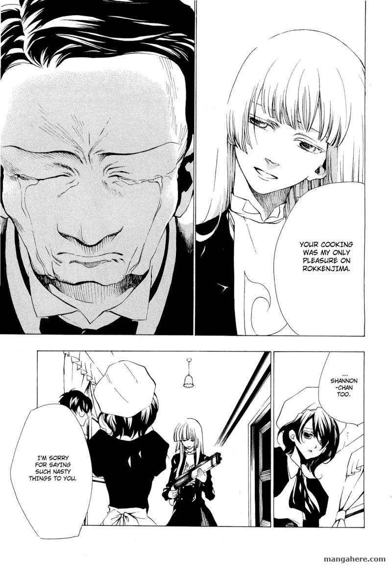Umineko no Naku Koro ni Episode 2 22 Page 3