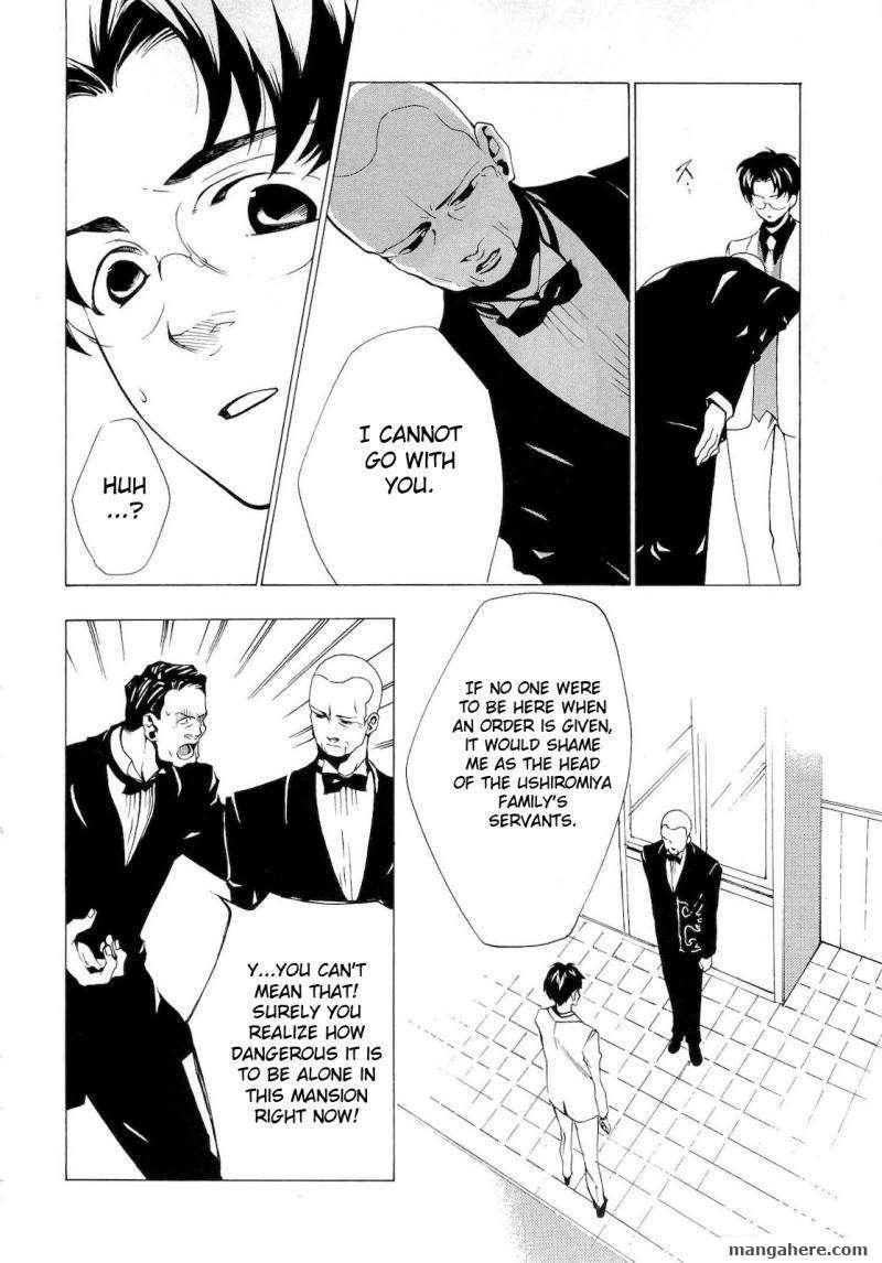 Umineko no Naku Koro ni Episode 2 23 Page 2
