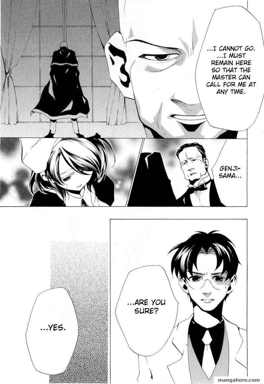 Umineko no Naku Koro ni Episode 2 23 Page 3