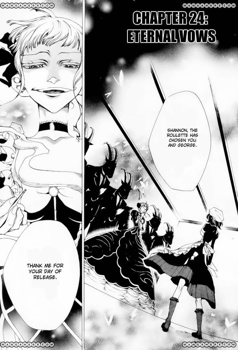 Umineko no Naku Koro ni Episode 2 24 Page 2