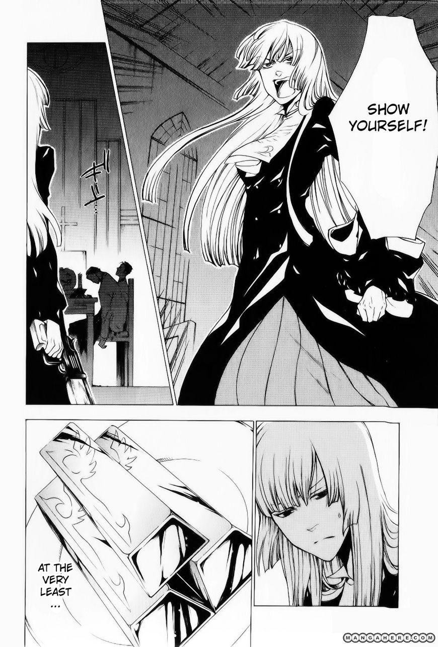 Umineko no Naku Koro ni Episode 2 26 Page 2