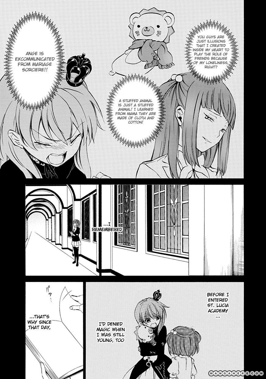 Umineko no Naku Koro ni Episode 4: Alliance of the Golden Witch 13 Page 3