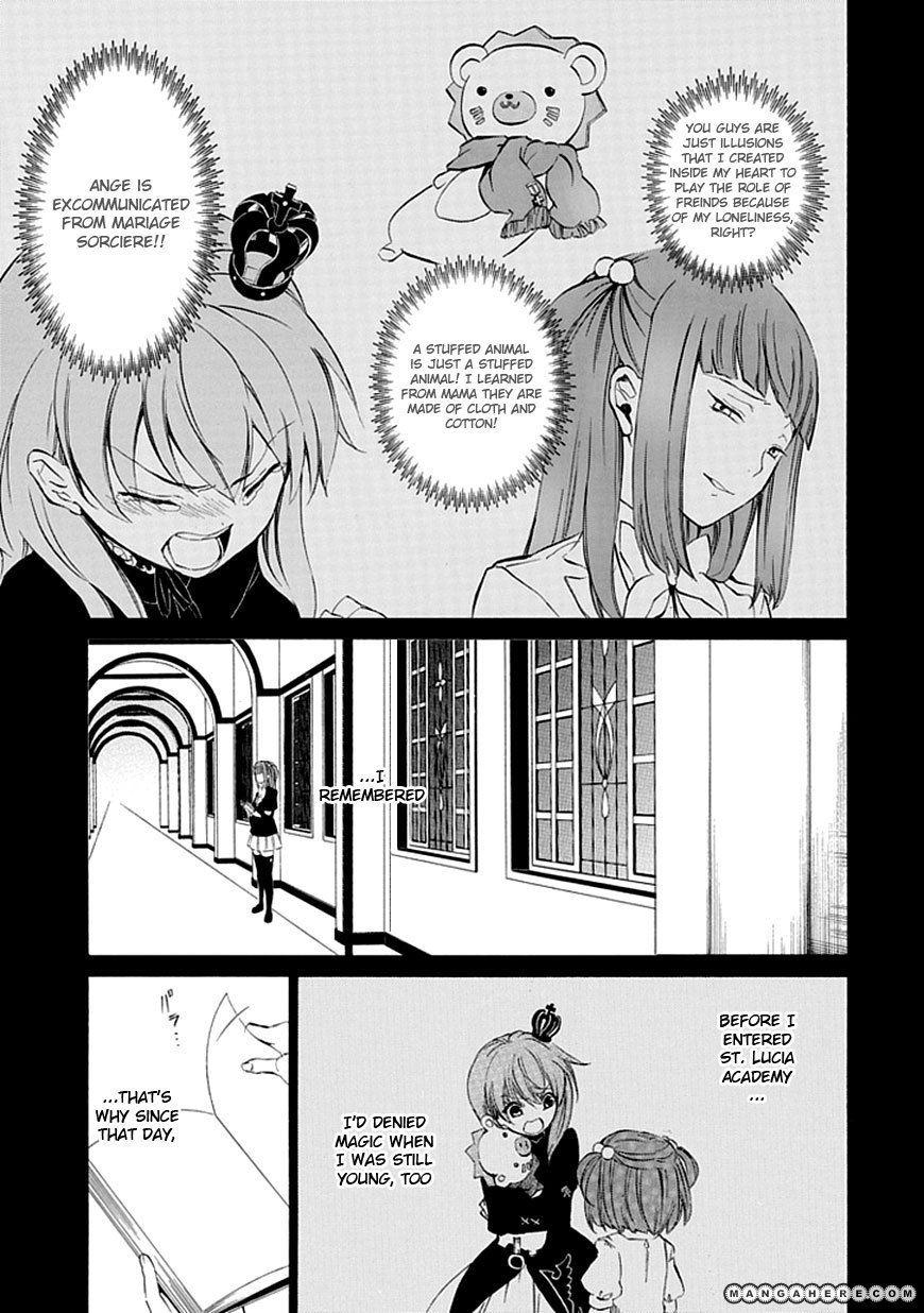 Umineko no Naku Koro ni Episode 4: Alliance of the Golden Witch 13 Page 3