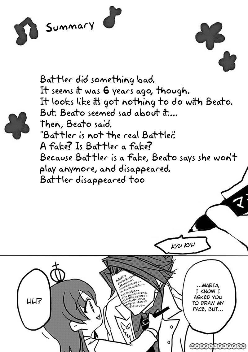 Umineko no Naku Koro ni Episode 4: Alliance of the Golden Witch 23 Page 2