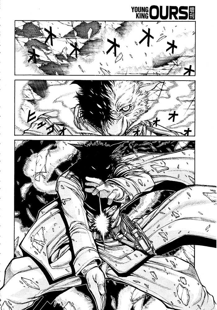 Hellsing: The Dawn 6 Page 2