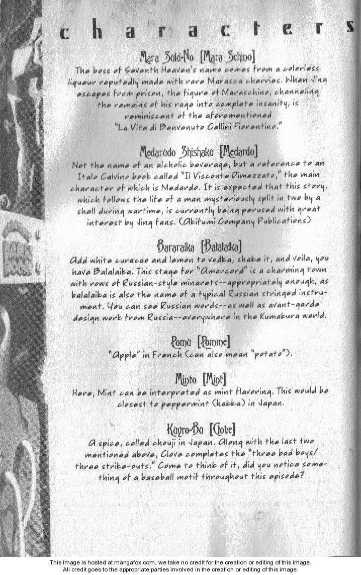 Ou Dorobou Jing 37.5 Page 3