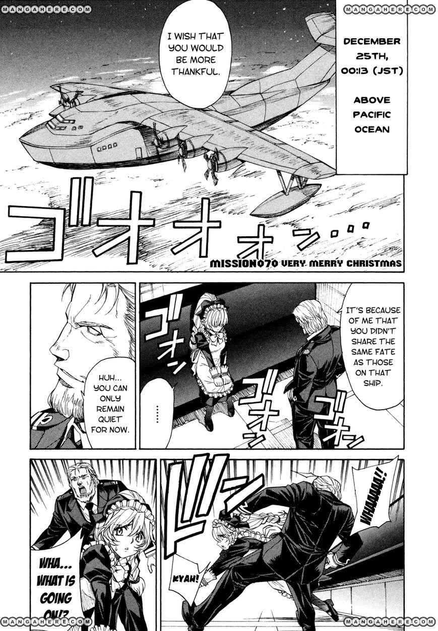 Full Metal Panic! Sigma 70 Page 1