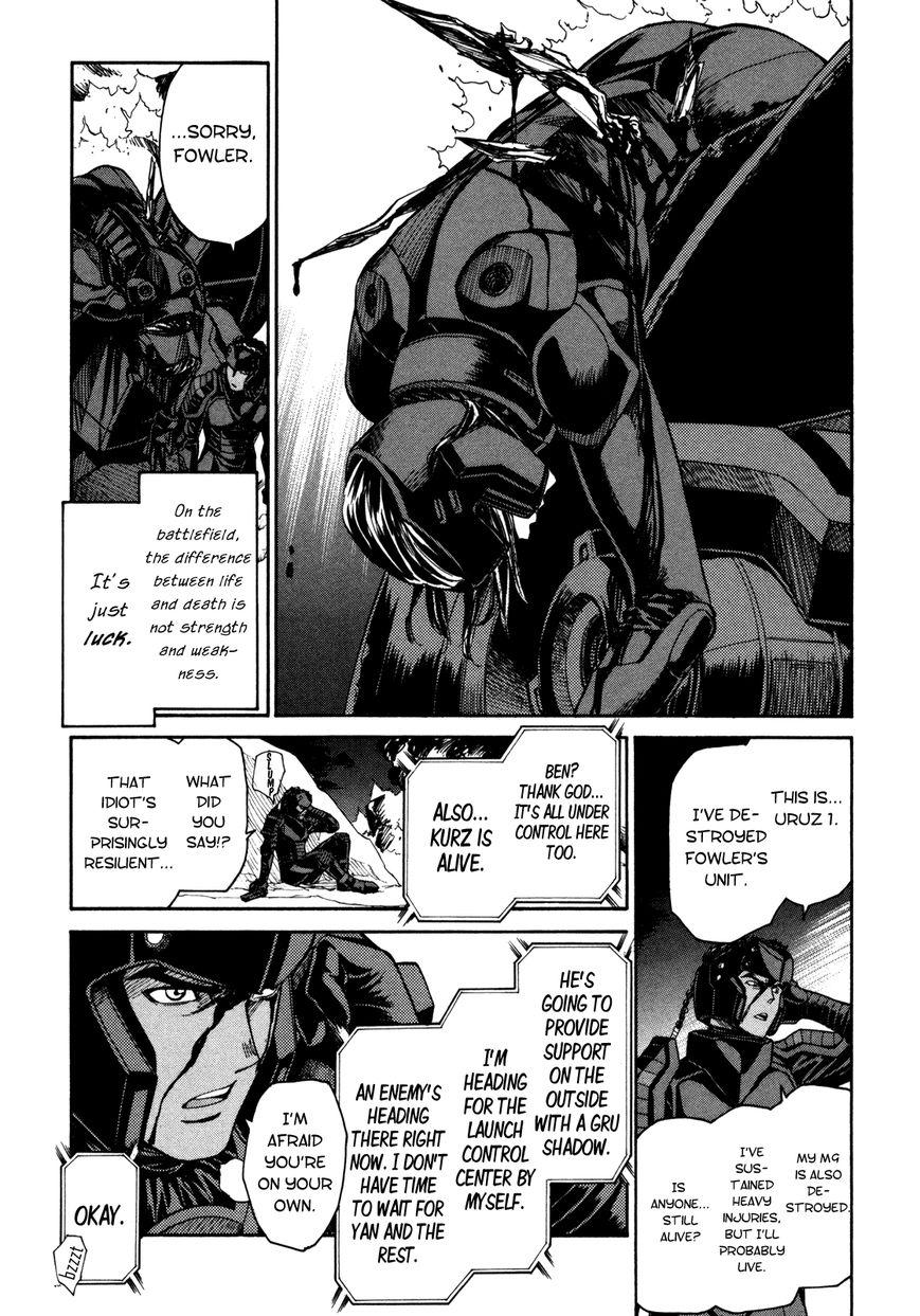 Full Metal Panic! Sigma 88 Page 3