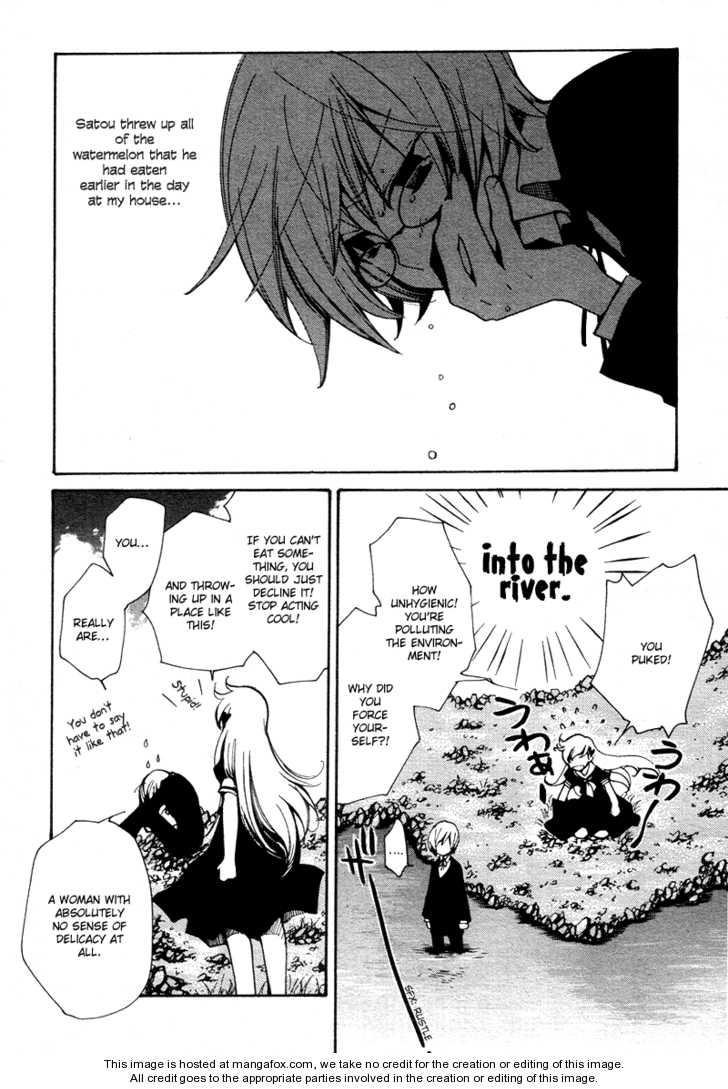 Satou-kun to Tanaka-san - The Blood Highschool 1 Page 1