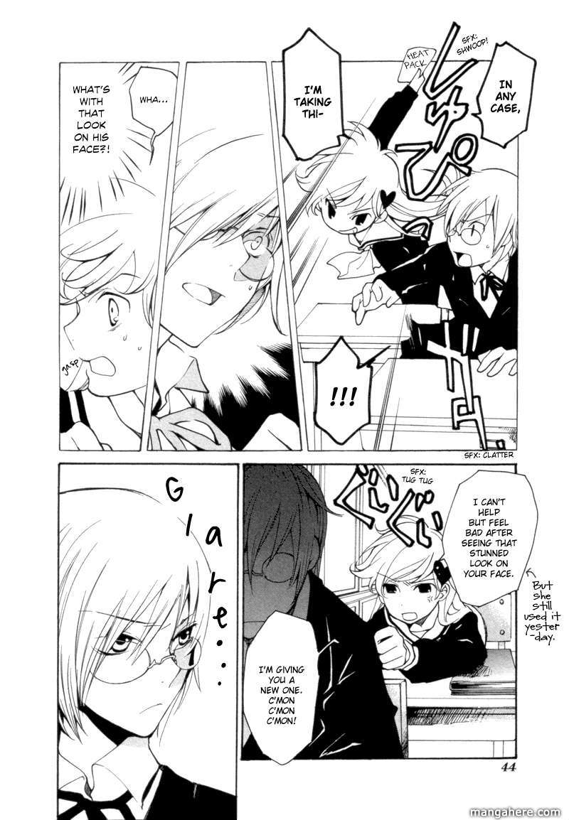 Satou-kun to Tanaka-san - The Blood Highschool 3 Page 4