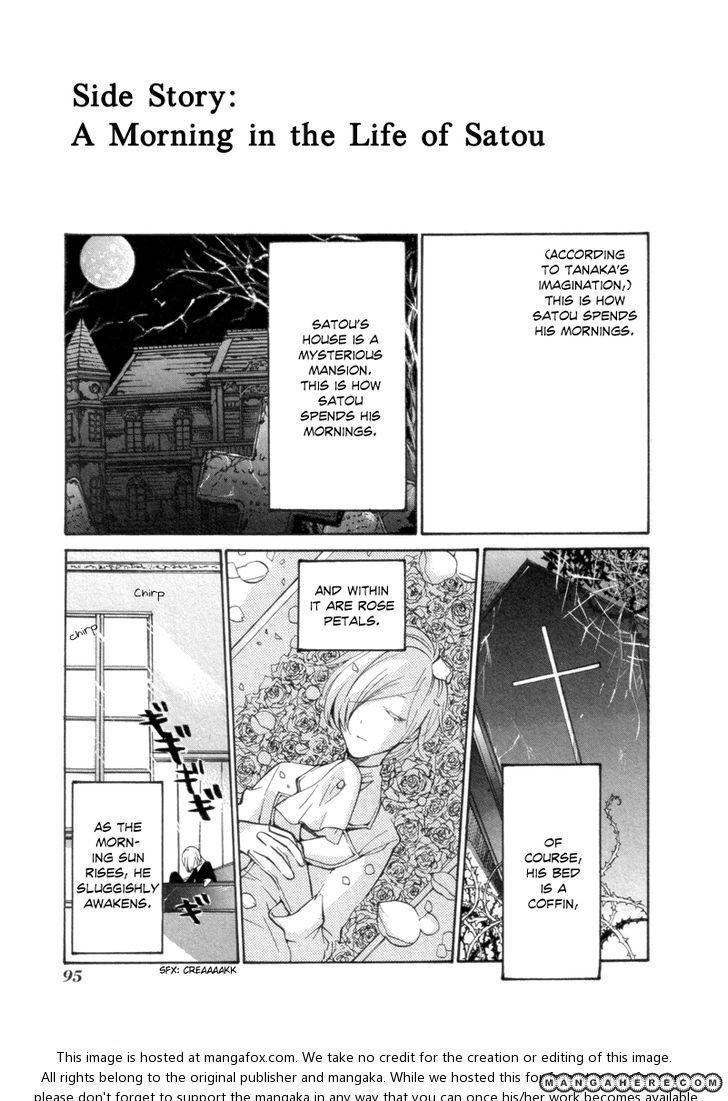 Satou-kun to Tanaka-san - The Blood Highschool 6.5 Page 1
