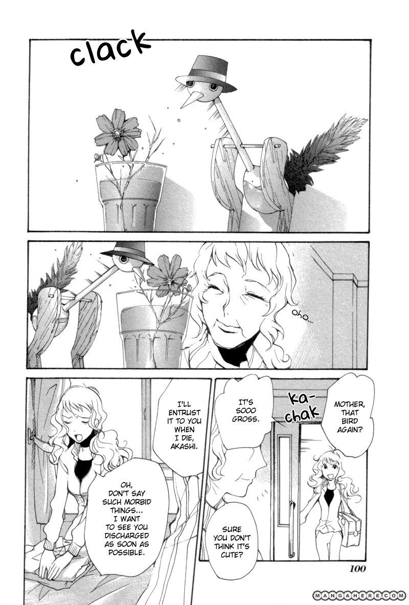 Satou-kun to Tanaka-san - The Blood Highschool 7 Page 2