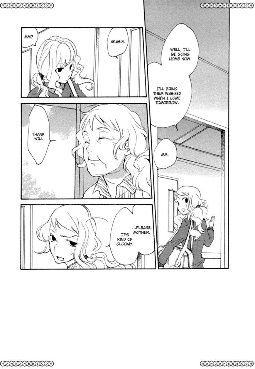 Satou-kun to Tanaka-san - The Blood Highschool 8 Page 1