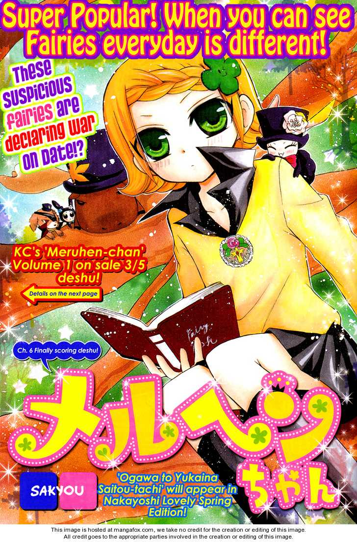Meruhen-chan 6 Page 2