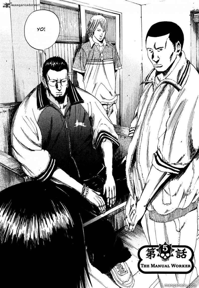 Yamikin Ushijima-kun 5 Page 2