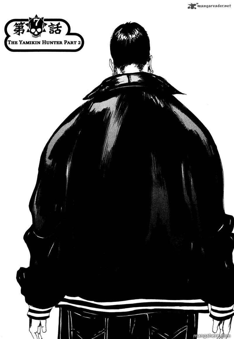 Yamikin Ushijima-kun 7 Page 1
