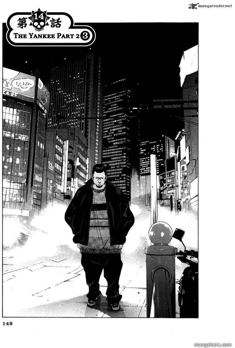 Yamikin Ushijima-kun 14 Page 1