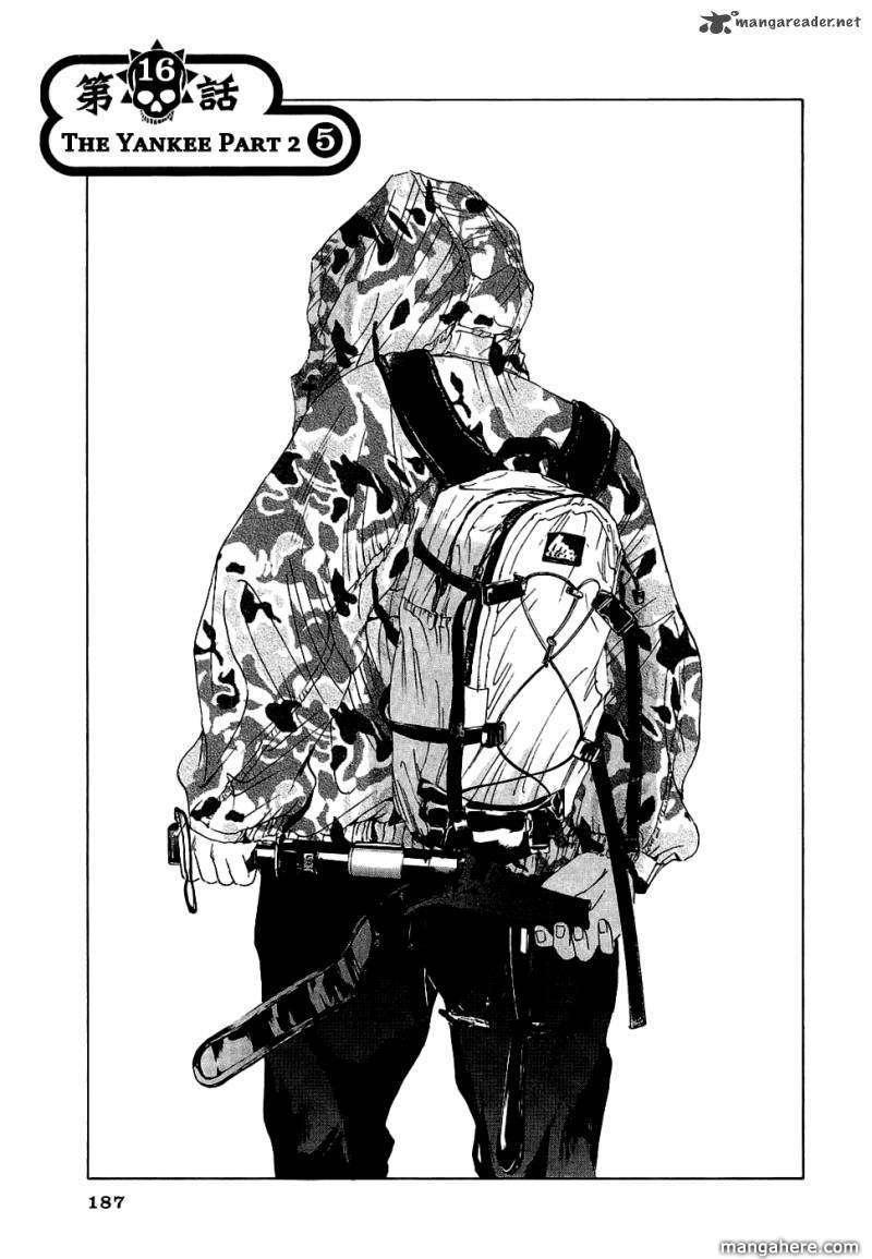 Yamikin Ushijima-kun 16 Page 1