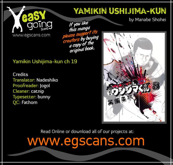 Yamikin Ushijima-kun 19 Page 1