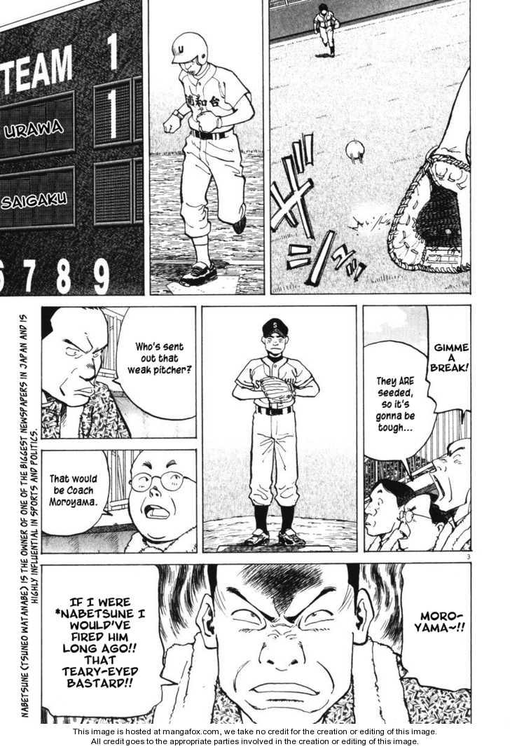 Last Inning 2 Page 3