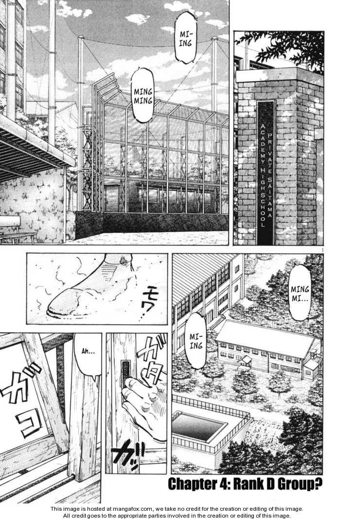 Last Inning 4 Page 1