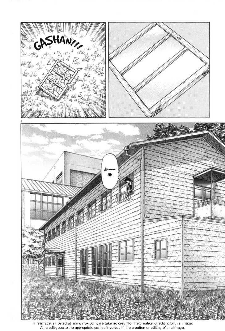 Last Inning 4 Page 2