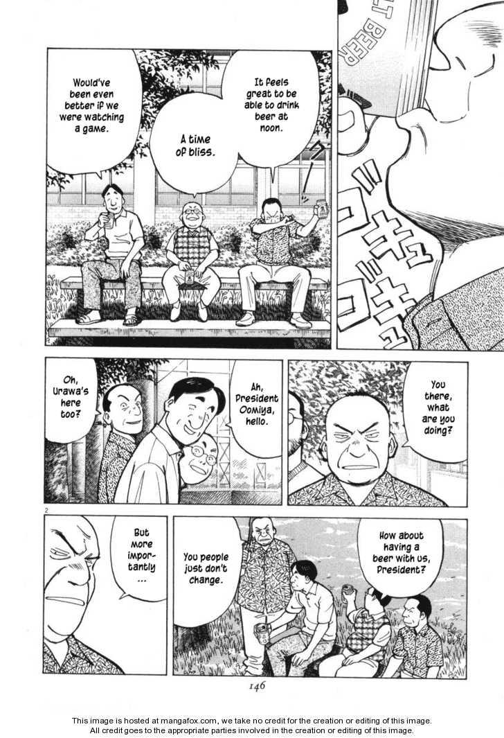 Last Inning 5 Page 2