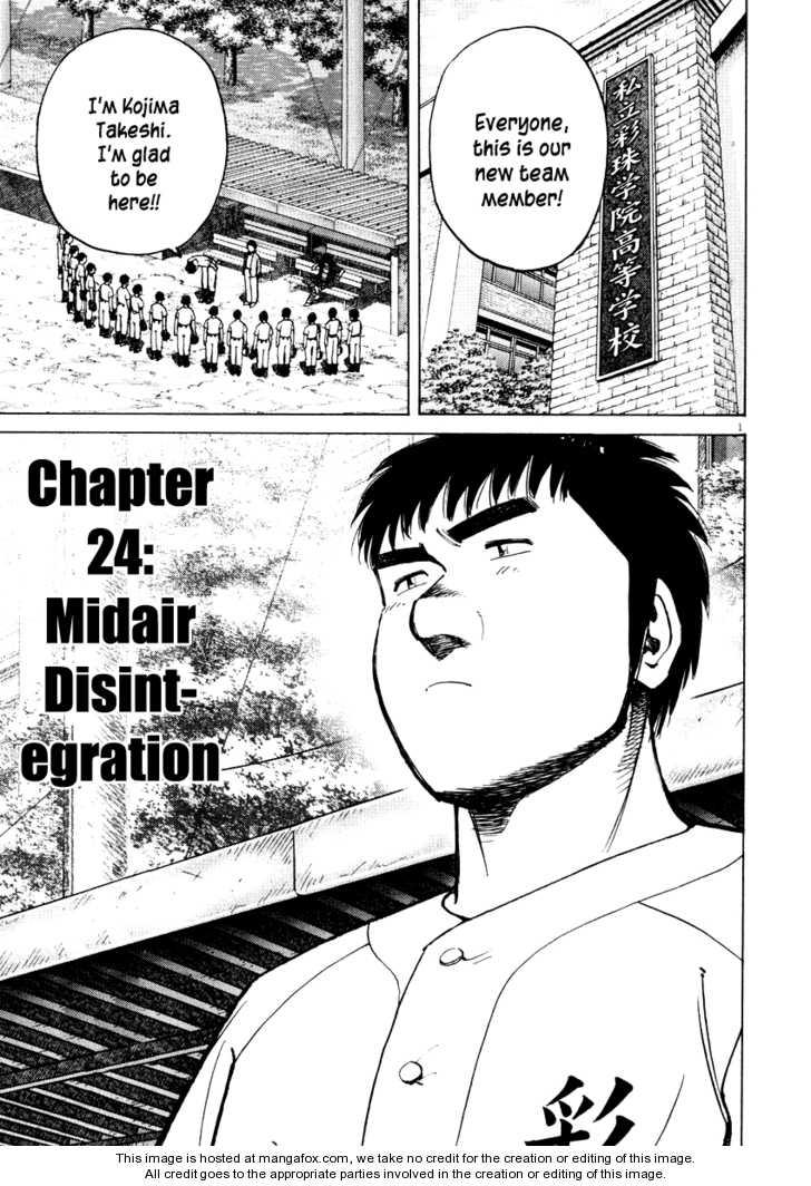 Last Inning 24 Page 3