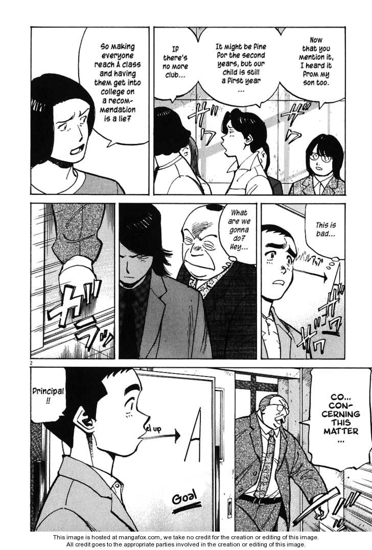 Last Inning 31 Page 4