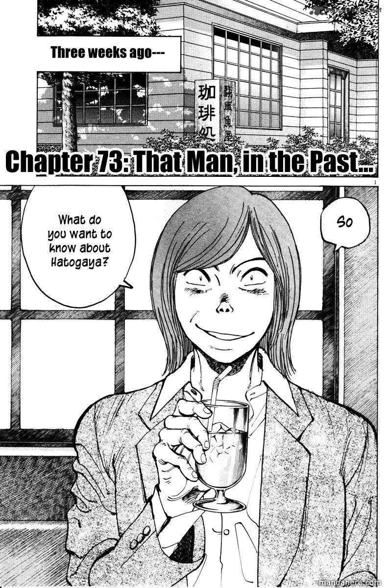 Last Inning 73 Page 2