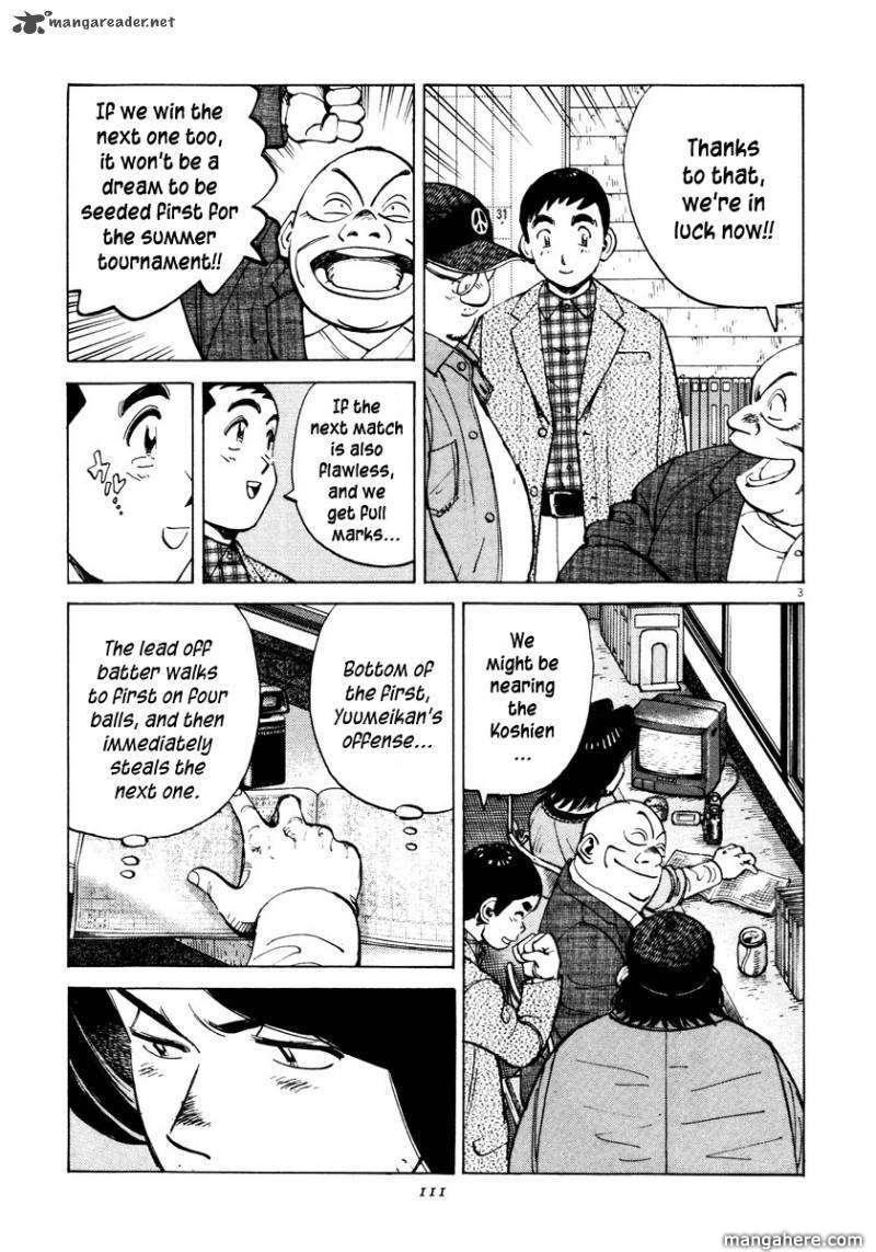 Last Inning 83 Page 3
