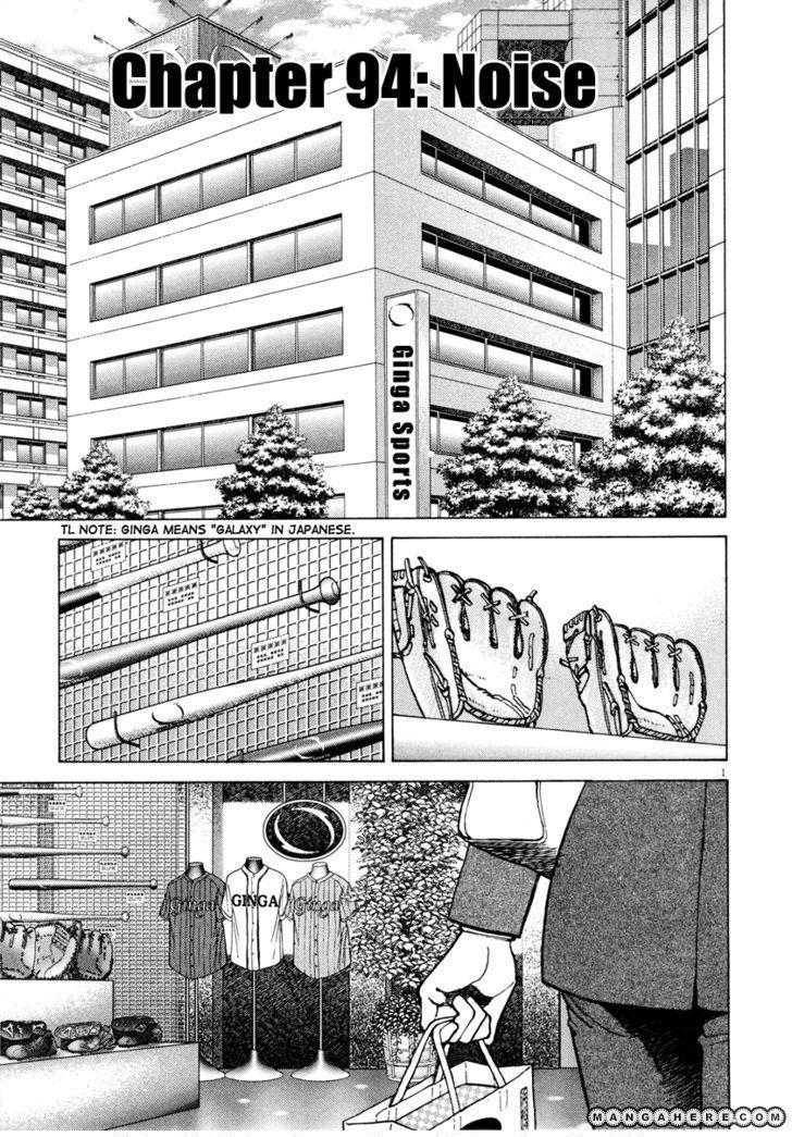 Last Inning 94 Page 2