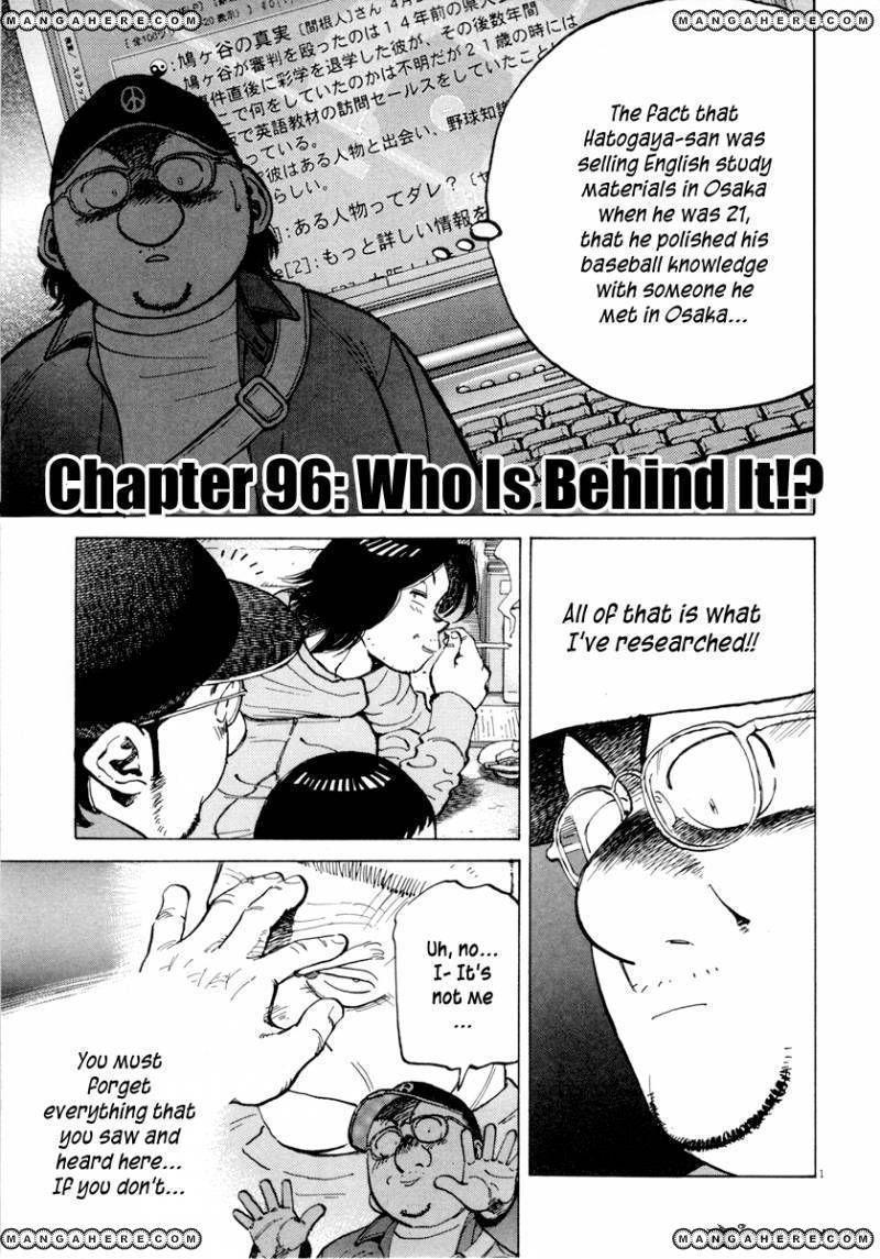 Last Inning 96 Page 3