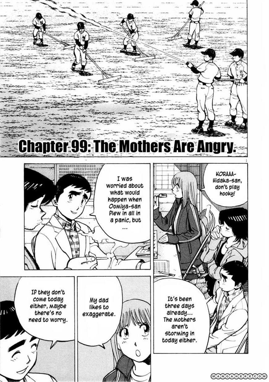 Last Inning 99 Page 1