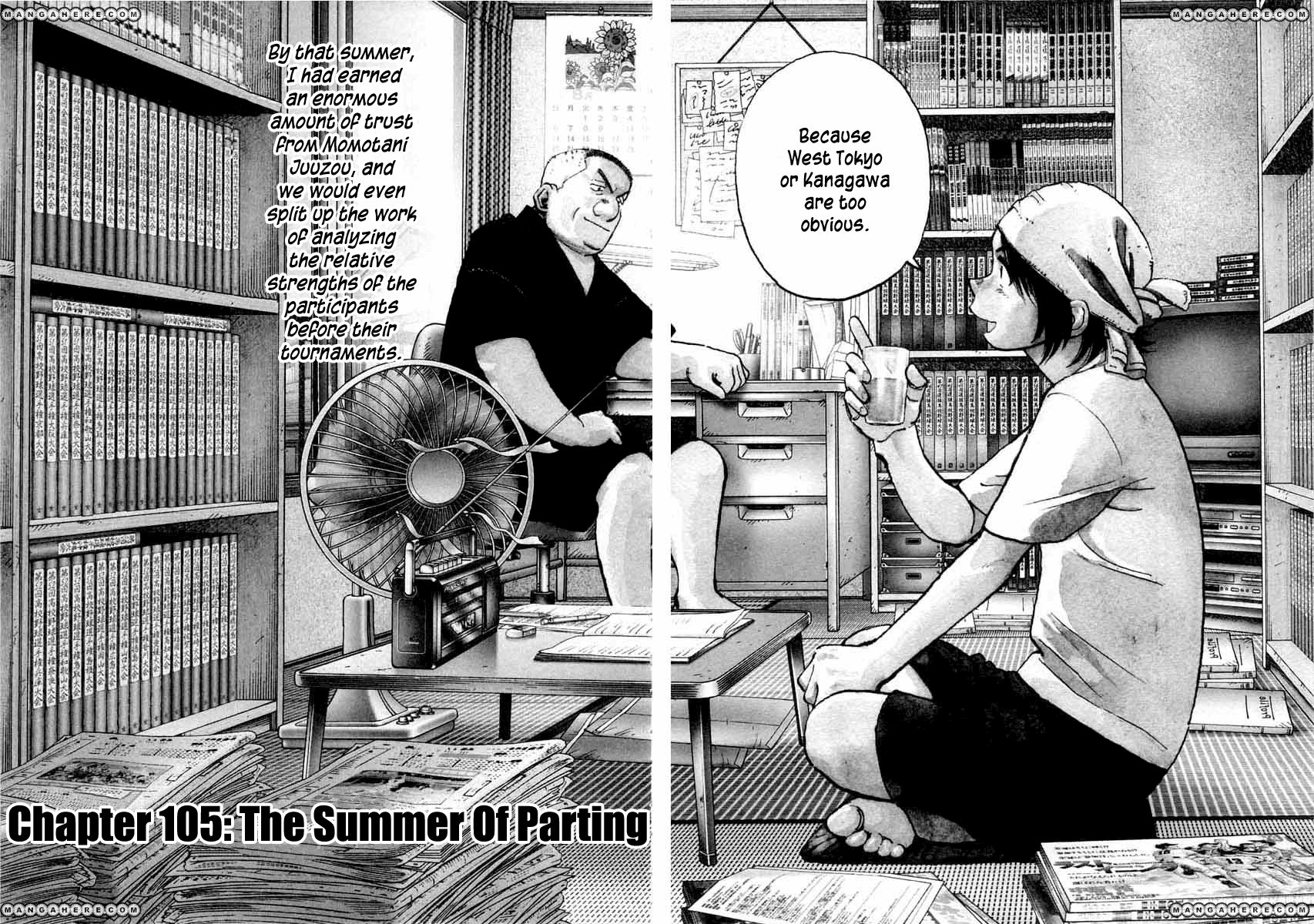 Last Inning 105 Page 3